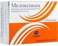Эффективность мелоксикама при болях.